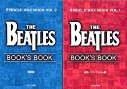 nb beatles.books.book