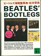 nb beatlesbootlegs