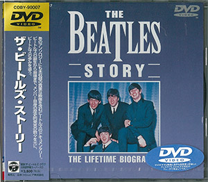 dvd beatlesstory