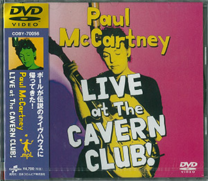 dvd paul.liveatthecavern