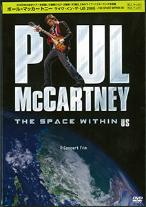 dvd paul.spacewithinu