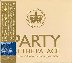 ec party at palace jpn