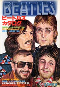 nb beatles.catalog