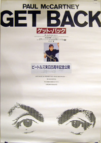 paul mccartney getback.poster