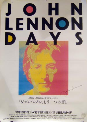 ps johnlennondays1