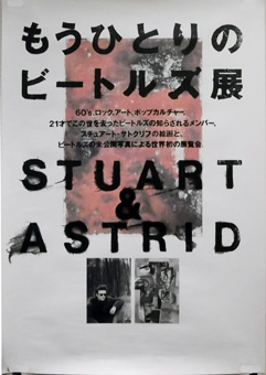 ps stu.astrid.exhibition
