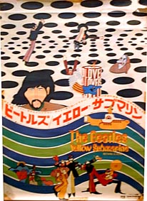 映画「YELLOW SUBMARINE」ポスター